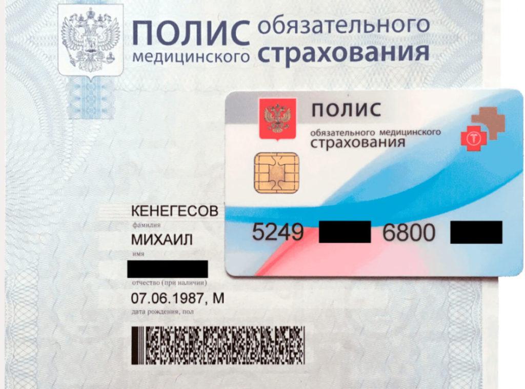 Как записаться к врачу через интернет в Ижевске?